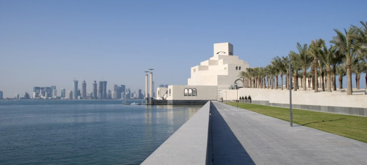 Islamilaisen taiteen museo, Doha